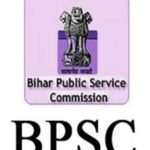 BPSC Recruitment 2019 | Apply Online for Assistant Engineer Post 4 BPSC