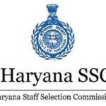 HSSC Recruitment 2019 | 2978 Various Vacancies 3 bihar 4