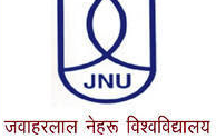 JNU Recruitment 2019 | 157 Associate Professor Post 3 rtyrtyr 7