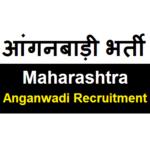 Maharashtra Anganwadi Recruitment 2019 - Application form for Supervisor, Worker, Helper 2 sdfsfd 3