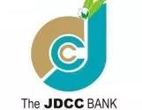JDCC Bank Recruitment 2019 - 220 Clerk (Support Staff) Post 2 BANK VACANCY 2019 1