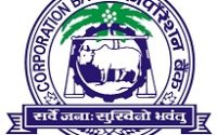 Corporation Bank Recruitment 2019 | 150 PO Post 3 dds 11