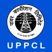 UPPCL Personal Officer Result 2020
