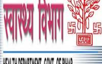 SHS Bihar Recruitment 2021 - Apply Online for 1000 Medical Officer Vacancy 3 CM 1