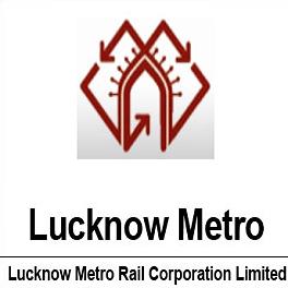 LMRC Recruitment 2021