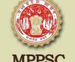 MPPSC Assistant Manager Recruitment 2021 - Apply Online for 63 Vacancy 2 logo 2