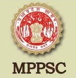 MPPSC Assistant Manager Recruitment 2021