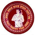 Bihar Board 10th Result 2020 - BSEB 10th Result2020 5 logo 15