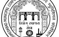 AMC Recruitment 2019 - Apply Online for 586 Staff Nurse and Other Posts 1 logo 26