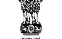 Soil Conservation Assam Recruitment 2021 - Apply Online for 143 Grade III, IV Posts 1 logo 48