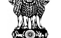 Top 5 Government Job Vacancy in August 2020 3 logo 56