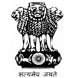 Passport Officer Recruitment 2020