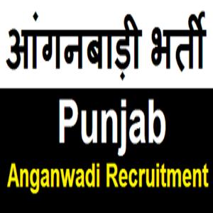 Punjab Anganwadi Recruitment 2020