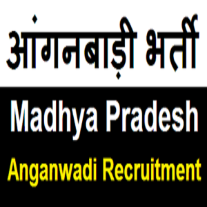 MP Anganwadi Recruitment 2020