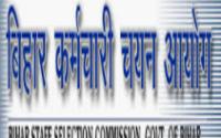BSSC Mines Recruitment 2021 - Apply Online for 100 Vacancy 3 BSSC
