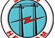 HESCOM Apprentice Recruitment 2021 - Apply for 200 Vacancy 1 HESCOM