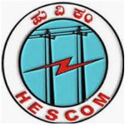 HESCOM Apprentice Recruitment 2021