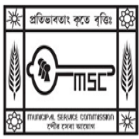 MSCWB Teacher Recruitment 2020