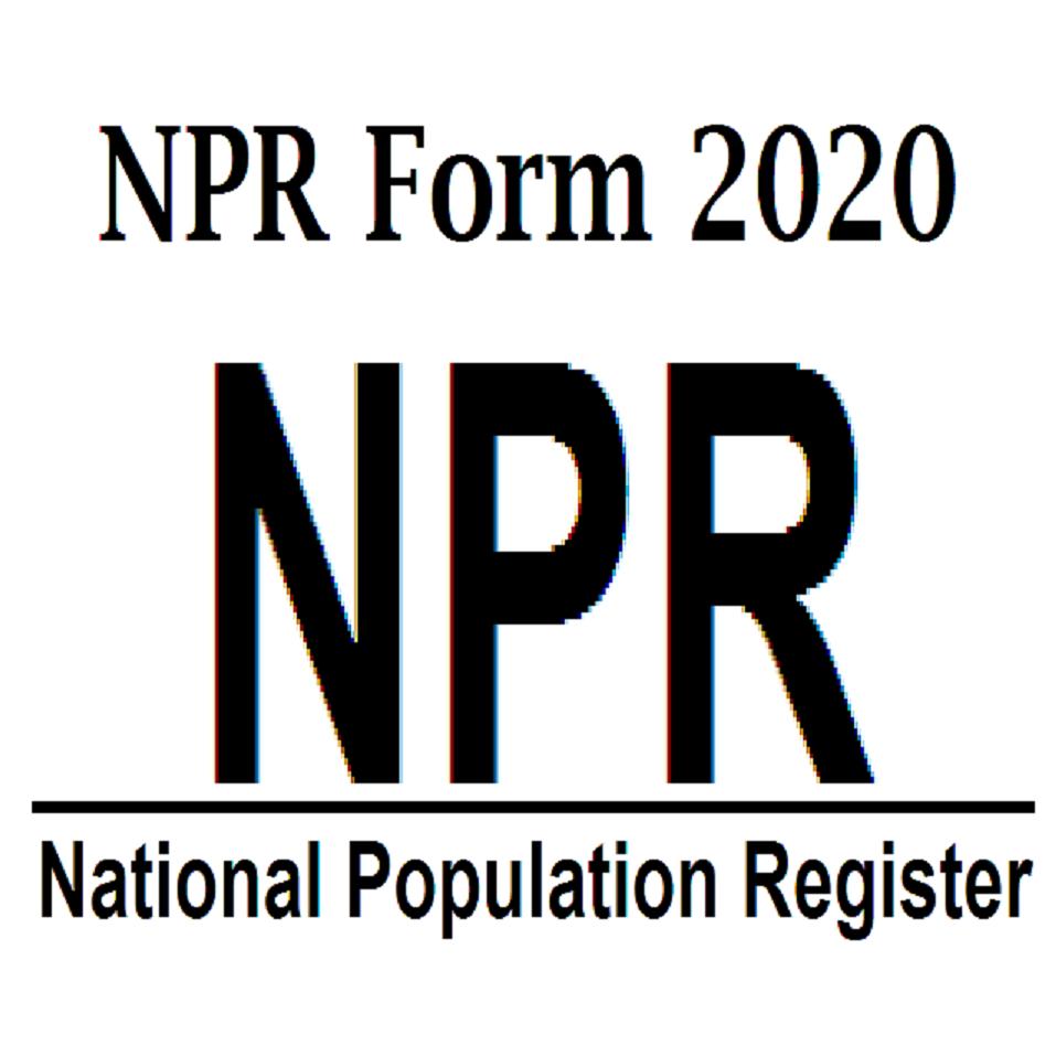 National Population Register Form 2020