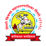 PCMC Recruitment 2021 - Apply for 168 JE, Supervisor and others Vacancy 1 PCMC 1