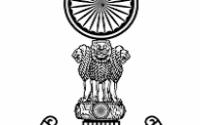Ferozepur District Court Clerk Recruitment 2020 - Apply for 32 Posts 1 high court 1