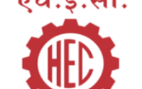 HEC Recruitment 2020 - Apply for 164 Trainee Posts 3 HEC