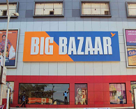 Big Bazaar Recruitment 2021