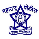 Maharashtra Police Bharti 2020