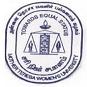 MTWU Recruitment 2021 - Apply for Controller of Examination Vacancy 5 MTWU Mother Teresa Women University