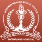 VMMC Nursing Officer Recruitment 2021 - Apply Online for 678 Vacancy 4 VMMC